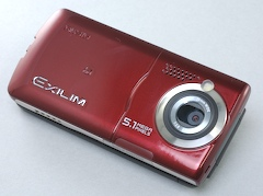 1e0836cb14 携帯電話にカメラ機能が搭載されて久しい。以前は「いずれケータイはコンパクトデジカメに取って代わる」という論も聞かれたが、操作性や用途がそれぞれで異なることも  ...