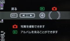ae198ee107 新製品レビュー】カシオEXILIMケータイ W53CA