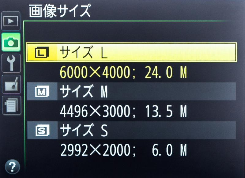 d3400 ファームウェア