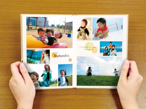 カメラのキタムラ、イヤーアルバム・ハードカバー2冊注文でもう1冊0円キャンペーン