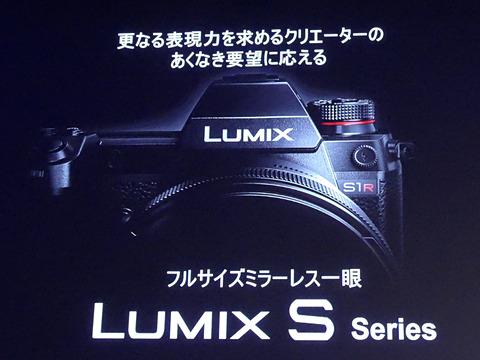 c87b0c9f88 LUMIXとしては初めてとなるプロサポートブースを東京2020のメインプレスセンターに設置することが発表されている。