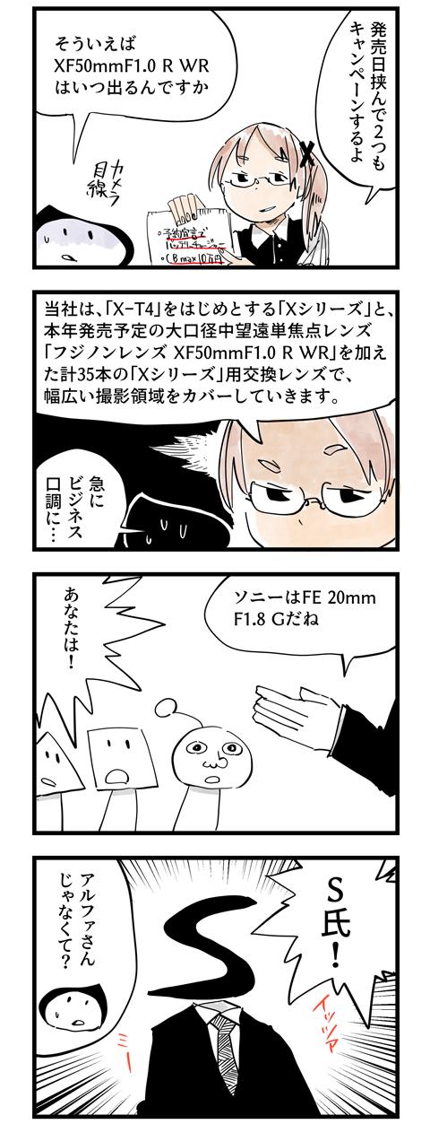 大 なり g r