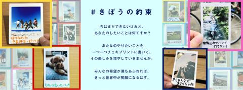 富士 フィルム コロナ
