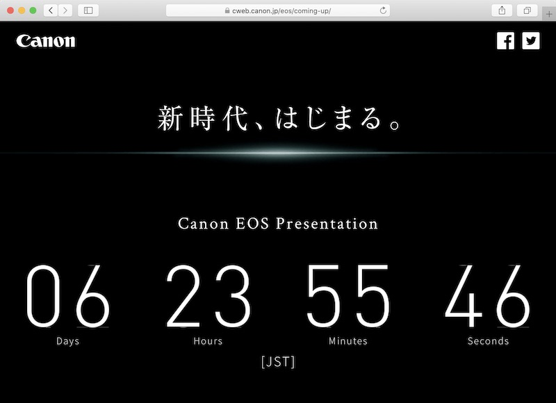 "<a href=""https://cweb.canon.jp/eos/coming-up/"" class=""n"" target=""_blank"">「キヤノン:Canon EOS Presentation」</a>より"