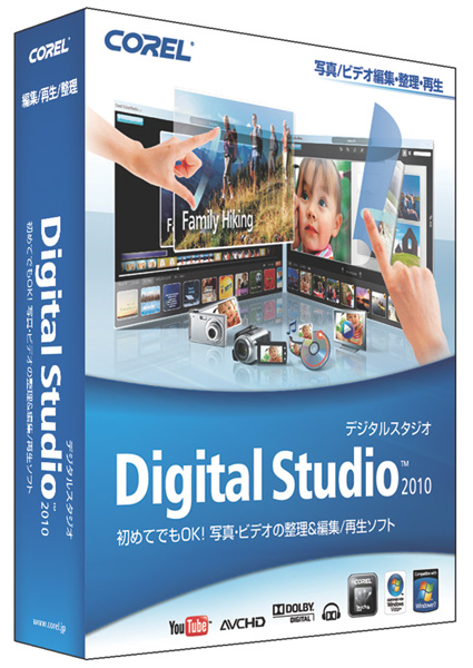 <b>Digital Studio 2010</b>