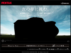 http://dc.watch.impress.co.jp/img/dcw/docs/348/145/pentax_01_s.jpg