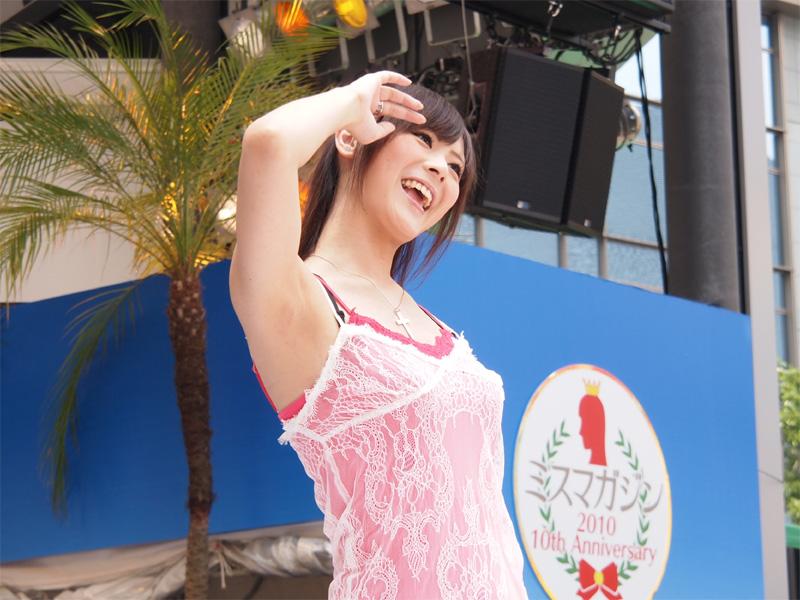 審査員特別賞2009の高木古都さん 審査員特別賞2009の高木古都さん  「ミスマガジン2010