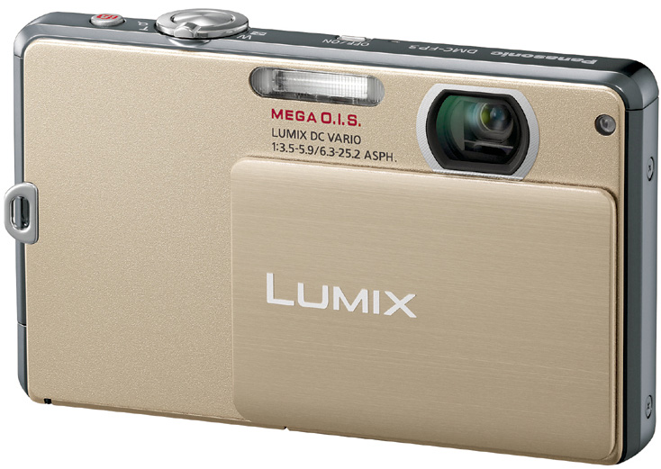 <b>LUMIX DMC-FP3(ゴールド)</b>