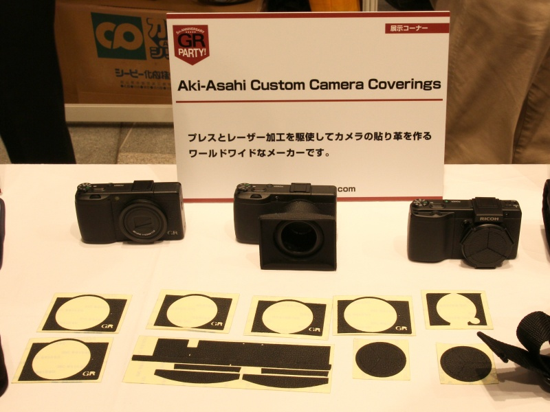 Aki-Asahi Custom Camera Coverings�̃R�[�i�[