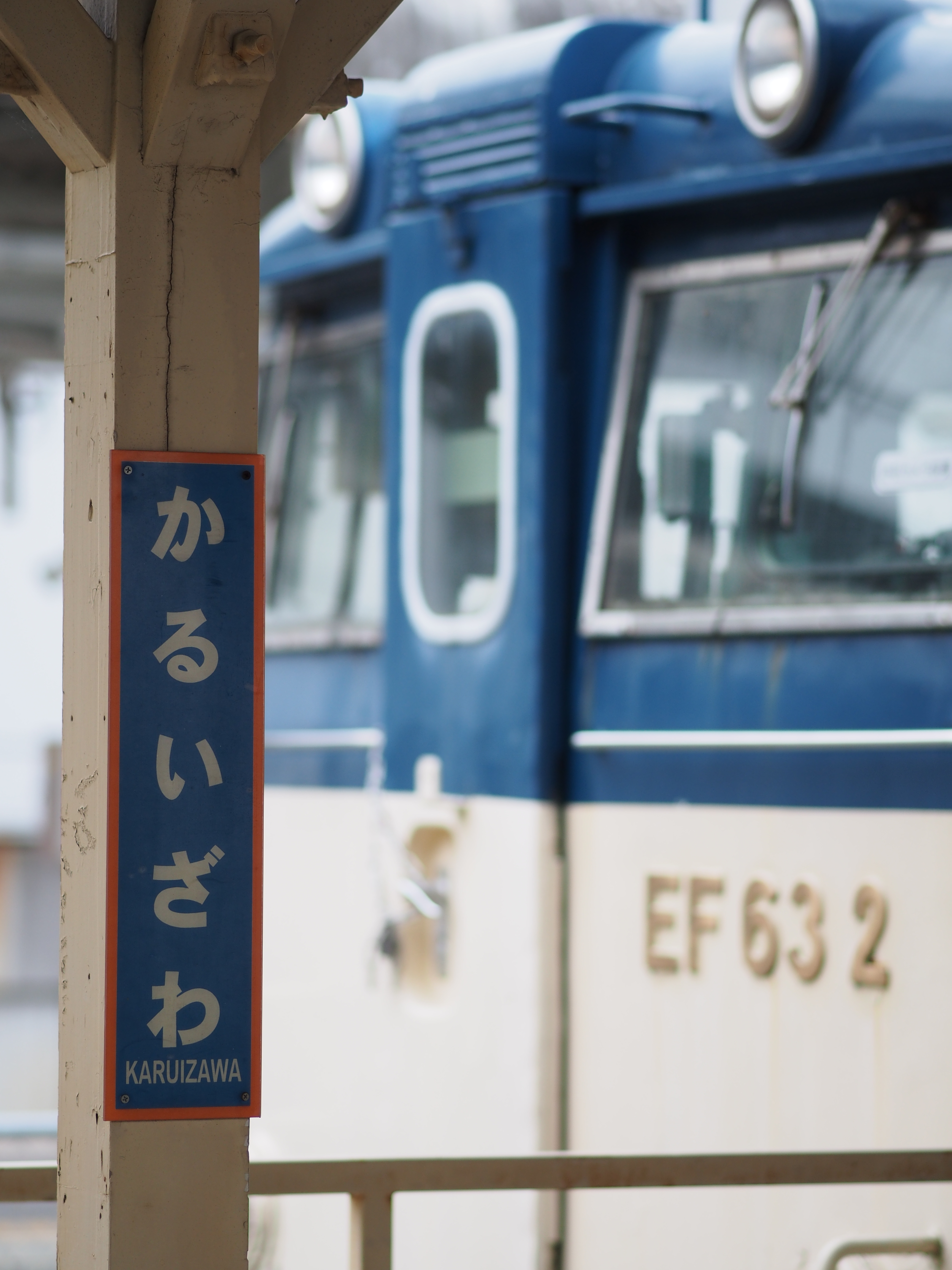 <b>E-M5 / M.ZUIKO DIGITAL ED 75mm F1.8 / 約6.0MB / 3,456×4,608 / 1/1,600秒 / F1.8 / +0.7EV / ISO200 / 75mm</b>