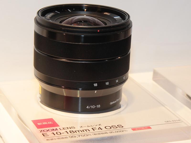 ソニー、Eマウント初の超広角ズーム「E 10-18mm F4 OSS」