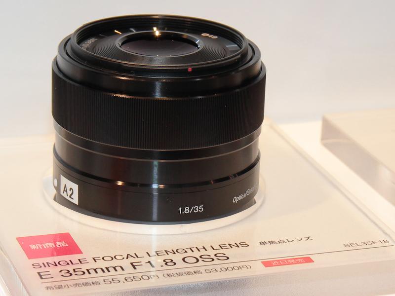 ソニー、Eマウントの標準単焦点レンズ「E 35mm F1.8 OSS」
