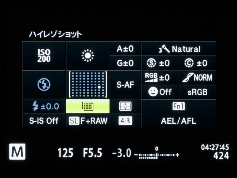 [画像] 新製品レビュー:OLYMPUS OM-D E-M5 Mark II(外観・機能編)(18 ...