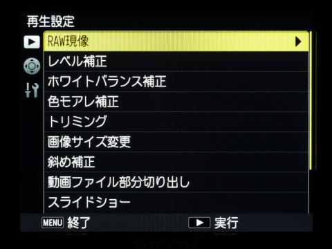 45_s.jpg