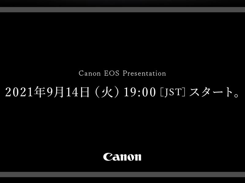 dc.watch.impress.co.jp