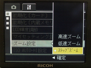 5100138s.jpg