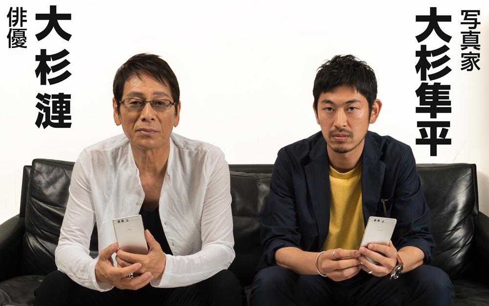 https://dc.watch.impress.co.jp/topics/huawei1606/img/title.jpg